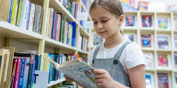 Гусенок Красноклювик и рыцари: в Библиотеке №244 подобрали книги для чтения с детьми
