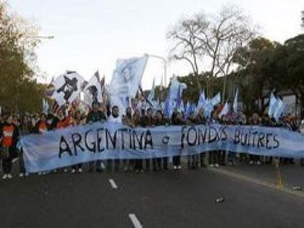 Новость на Newsland: Дефолт Аргентины – сигнал Украине