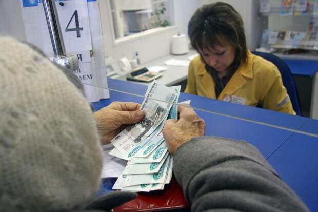 Пенсия за май придет досрочно: даты получения пенсионных выплат