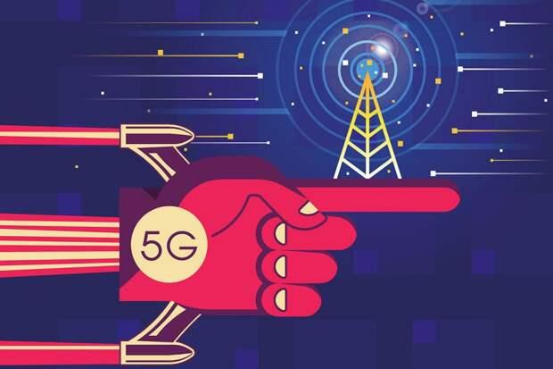В России развернута первая публичная сеть 5G