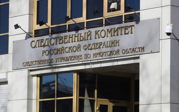 Четырех мужчин осудят за организацию азартных игр в Ангарске