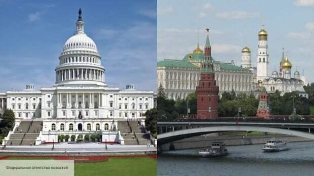 В Китае раскрыли, зачем США альянс с Россией