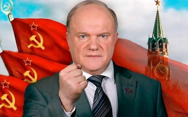 Журналист Караулов о поднятом кулаке Зюганова, который вызывает уважение