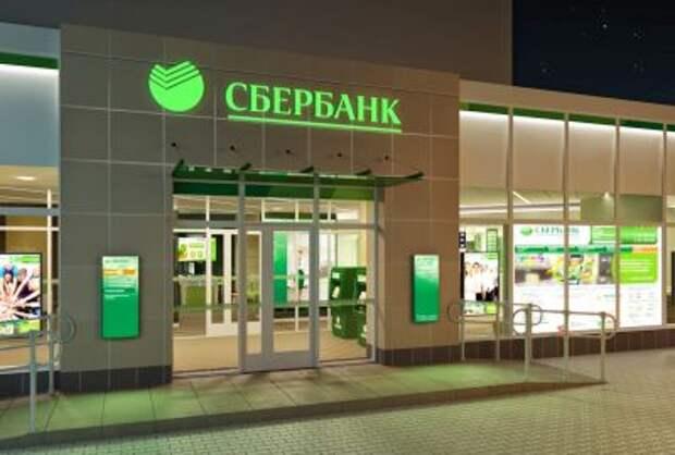 """""""Сбербанк"""" в апреле заработал рекордную чистую прибыль"""