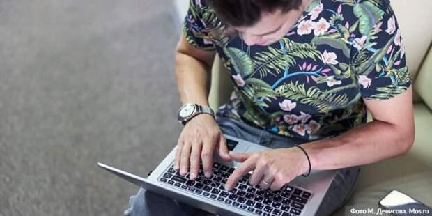 Наталья Сергунина: с момента запуска электронных госуслуг в Москве ими воспользовались более 1,8 миллиарда раз