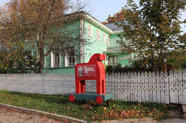 Где в Вологде находится тот самый «дом, где резной палисад»?!