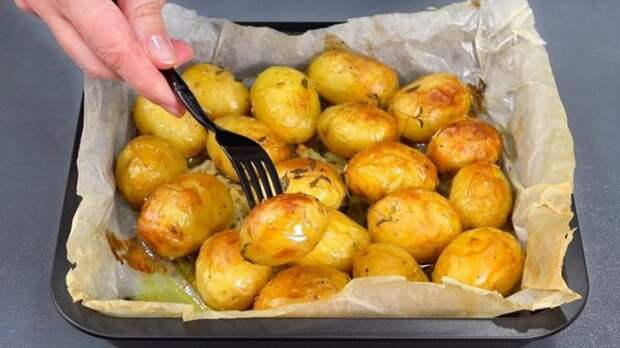 Молодой картофель в пергаменте – ароматный и с корочкой. Очень вкусно
