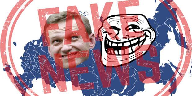 Мировая информационная война: пятая колонна России