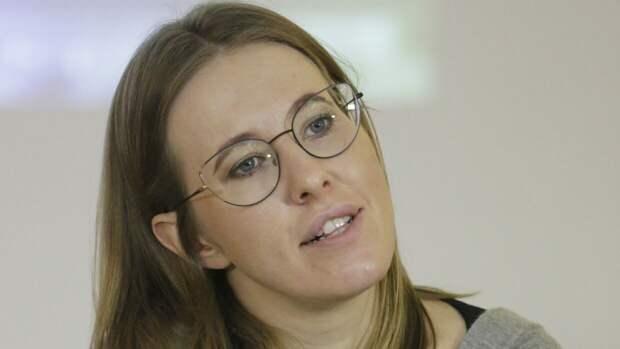 Ксения Собчак эмоционально высказалась о стрельбе в казанской гимназии