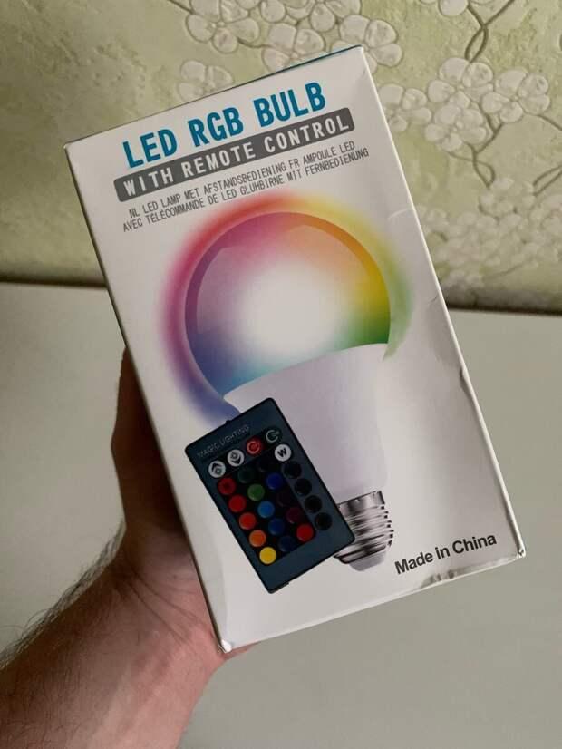 Купил чудо-лампочку на китайском сайте. Делюсь впечатлениями