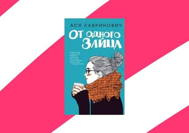 8 книг про плохих парней: подборка от редакции