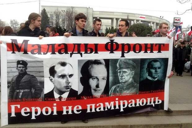 Белорусская оппозиция на бандеровском марше: одни цели, одни подходы
