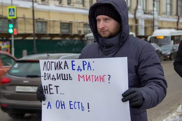Роман Романов: У нас в стране есть достойные люди, которые могли бы стать президентом не хуже Путина