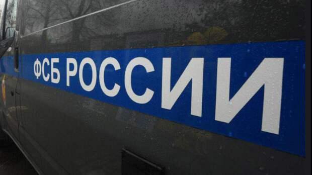 Сотрудники ФСБ ликвидировали вооруженного боевика под Симферополем