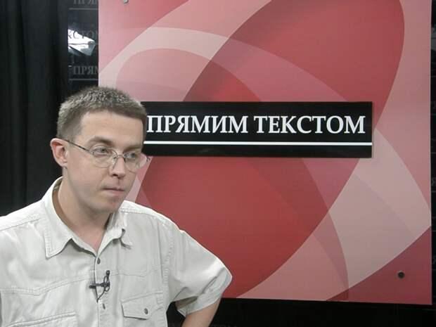 Львовский журналист призвал к бойкоту мобилизации