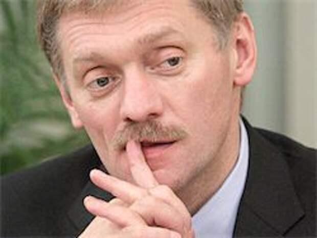 Новость на Newsland: Песков: Путин не предлагал дать государственность