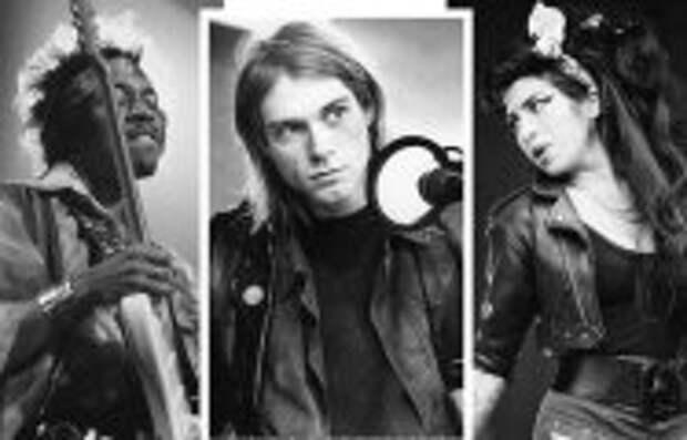 Музыка: Чем прославились 9 легендарных музыкантов, которые исполнили завет «жить быстро и уйти молодым»
