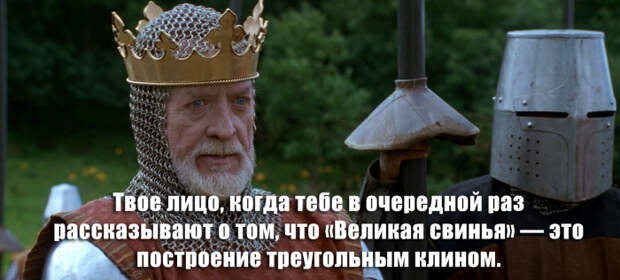 Для реконструкторов и военных историков это выглядит примерно так. /Фото: novate.ru.