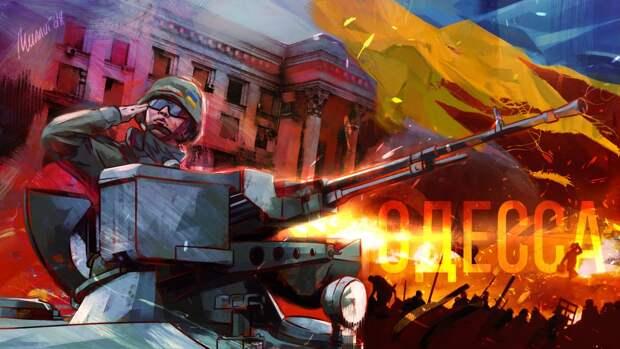 Военные учения ВСУ и Нацгвардии удивили украинцев на улицах Одессы