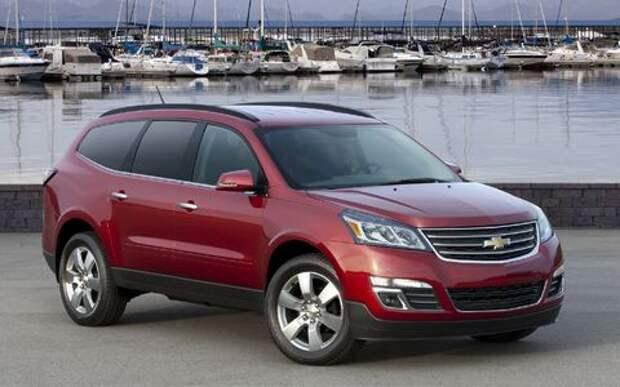 Новый кроссовер Chevrolet Traverse будет продаваться в России