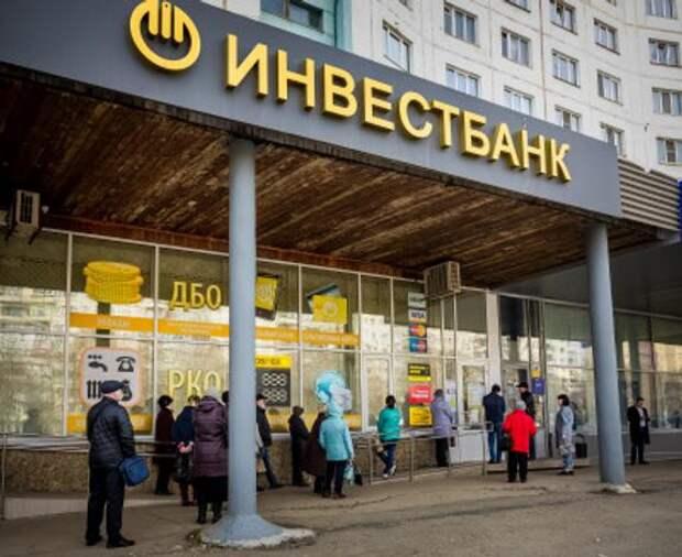 Челябинск вошел в топ-40 по приросту банковских вкладов в стране