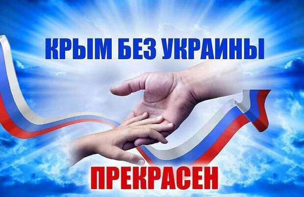 Украинская «черная дыра»: Киев недофинансировал Крым более чем на 2,5 триллиона рублей