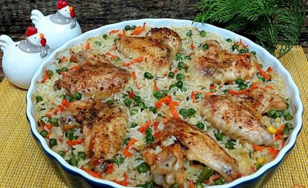 Рис с куриными крылышками и овощами