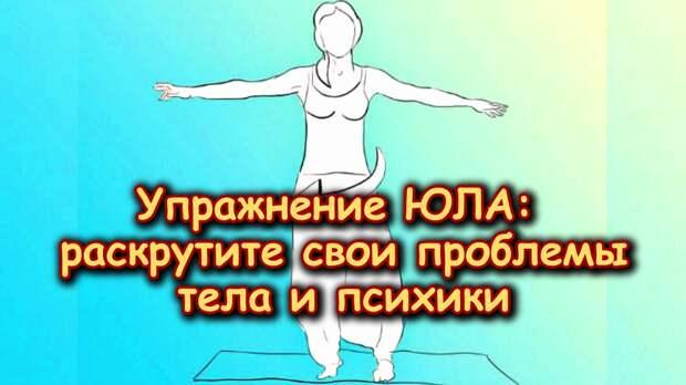Вращение вокруг своей оси - сохраняем здоровье, останавливаем старение и улучшаем настроение - всего лишь покружившись