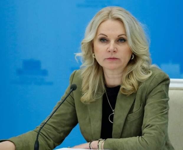 Голикова назвала число обратившихся в службу занятости россиян