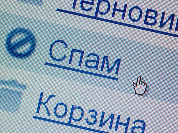 Почти 30% россиян ежедневно получают спам-рассылки
