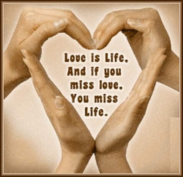 Афоризм о любви