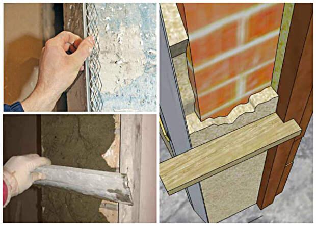 Уменьшение дверного проема с помощью штукатурки
