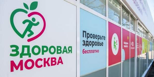 В павильонах «Здоровая Москва» можно будет вакцинироваться от COVID-19 – Собянин. Фото: М. Мишин