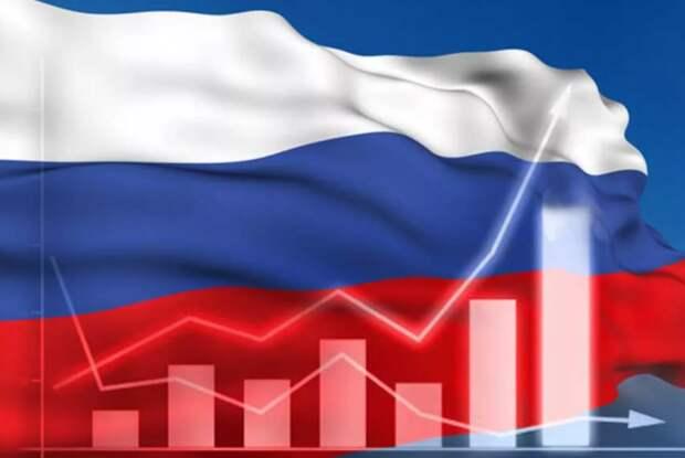 ВБ прогнозирует устойчивое восстановление экономики России, учтя санкции и рост ставки ЦБ