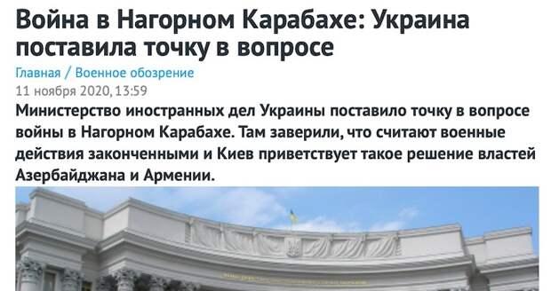 Без Украины сегодня - никуда
