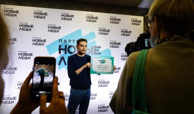 Новые люди выбрали победителя конкурса «Марафон идей» вЕкатеринбурге