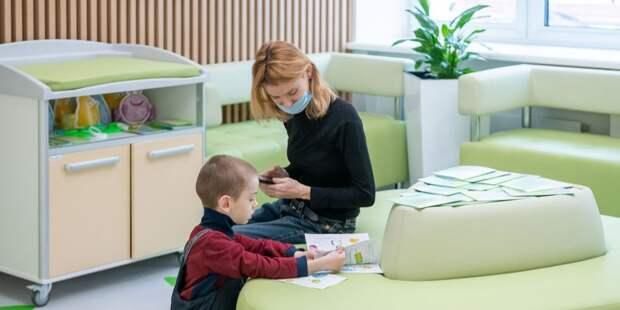 Детскую поликлинику на бульваре Яна Райниса оснастили современным оборудованием