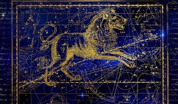 Гороскоп на9мая: Львам нужна самодисциплина, аДевам— уверенность