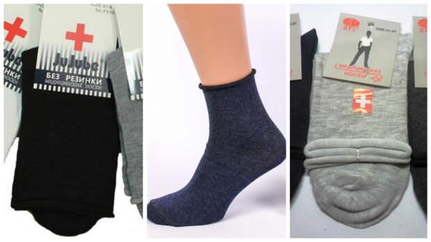 Современные безопасные носки без давящих резинок.