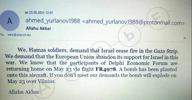 """Версия с письмом """"солдат ХАМАС"""" стала выглядеть еще нелепее"""