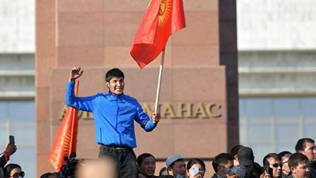 Участники акции протеста в Бишкеке