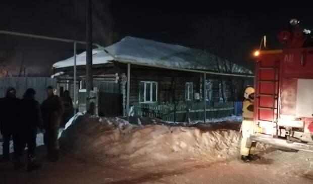 ВНижнем Тагиле наВагонке произошел пожар вчастном жилом доме