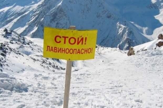 СКР: попавшие под лавину в Бурятии туристы регистрировали свой маршрут