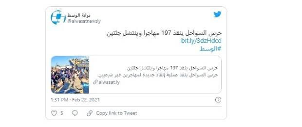 Главные события Ливии: споры вокруг покушения на Башагу