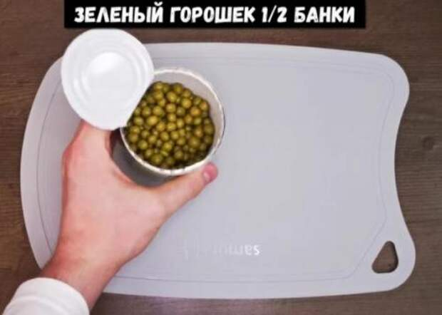 Теперь готовлю салат «Оливье» по-новому. Добавляю свой фирменный ингредиент