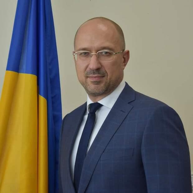 Украинский премьер Шмыгаль передумал поставлять воду в Крым