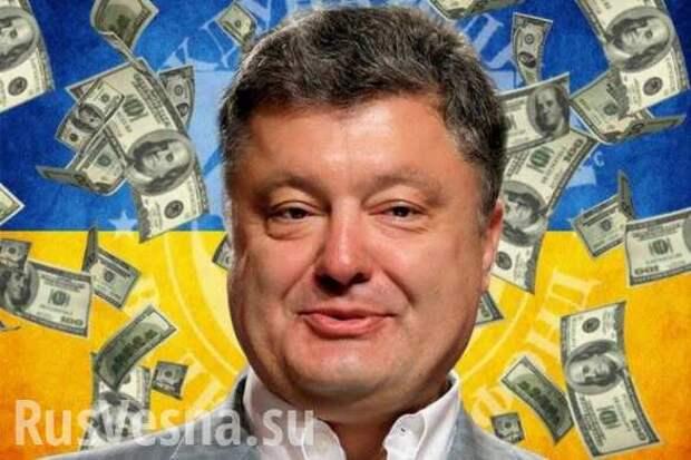 Изнасилование Украины и позор Порошенко