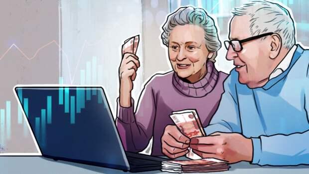 График получения пенсий изменится из-за майских праздников