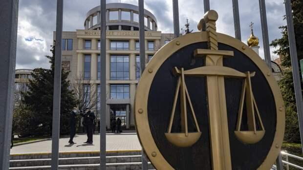 Процесс по делу ФБК* в Мосгорсуде привлек только журналистов