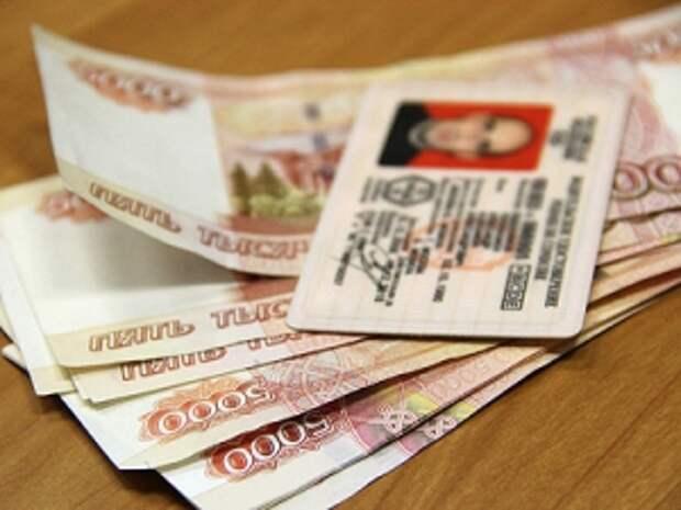 Госдума проголосовала за лишение россиян единственного реального права